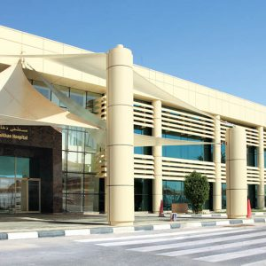 Western District Hospital – Dukhan